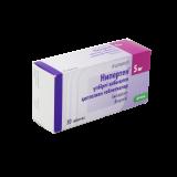 Нипертен 5 мг, №30, табл покр. оболочкой