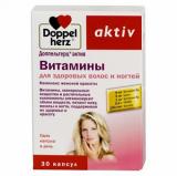 Доппельгерц  Бьюти  Красота и здоровье волос №30 капс
