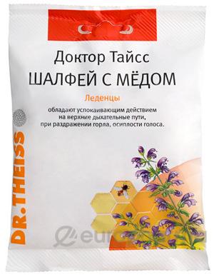 Леденцы от кашля шалфей и мед 50 гр