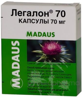 Легалон 70 мг, №30, капс.