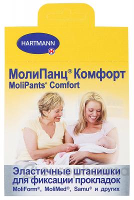 MOLIPANTS Soft-штан д/фик прокл L №5