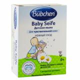 Buebchen мыло для чувствительной кожи детское 125 гр