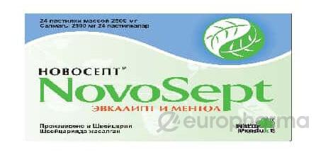 Новосепт эвкалипт-ментол № 24, пастилки