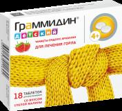 Граммидин детский 1,5 мг+1 мг № 18 табл