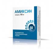Амиксин KZ 125 мг, №10, табл.