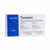 Тиамин, раствор для внутримышечного введения 50 мг/мл, 1 мл №10