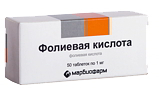 Фолиевая кислота 1 мг, №50 табл