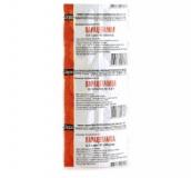 Парацетамол 0,2 мг, №10, табл