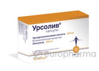 Урсолив 250 мг, №50, капс.