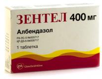Зентел 400 мг № 1 табл.