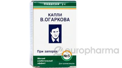 Капли Огаркова №5 Форте (при запорах) 50 мл