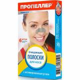 Пропеллер Pore Vacuum №6 полоски очищающие д/носа с активированным углем