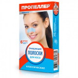 Пропеллер Pore Vacuum №6 полоски очищающие д/носа классические