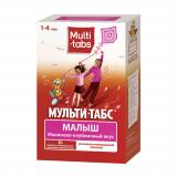 Мульти-табс Малыш (малина-клубника) № 30 табл жевательные
