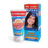 Пропеллер Immuno photoshop для кожи 50 мл крем-корректор против несовершенств увлажн