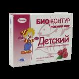 Рыбий жир Детский Малина №100, капс.