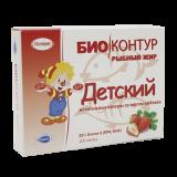 Рыбий жир Детский Клубника №100, капс.