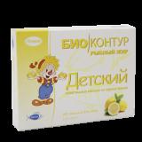 Рыбий жир Детский Лимон №100, капс.