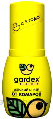 Gardex спрей детский от комаров 50 мл