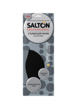 Salton стельки всесезон Prof (кожа,актив уголь) р  41-42