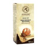 Ароматика масло натуральное, Персиковые косточки 50 мл