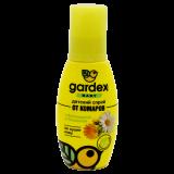 Gardex спрей от комаров для детей с 2 лет  100 мл