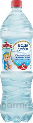 Спеленок Вода негазированная для детей 1,5 л