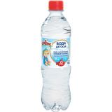 """Спеленок вода негазированная для детей """"Горная вершина"""" 0,5 л"""
