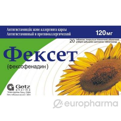 Фексет 120 мг, №20, табл.