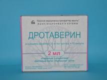 Дротаверин-Боримед 2%, 2 мл, №10, амп.