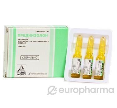 Преднизолон 30 мг, 1 мл, №3, амп.