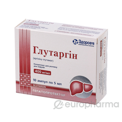 Глутаргин 40%, 5 мл, №10, концентрат для приготовления р-ра для инф. в амп.