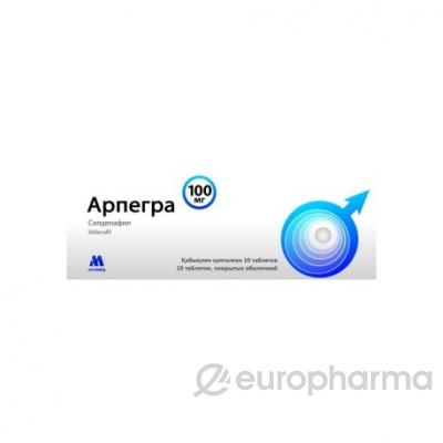 Арпегра 100 мг, №10, табл.