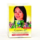Красота 1,5 гр №20 фито-чай, Planta HARMONY