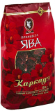 Каркаде (лепестки) 80 гр, фито чай