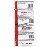 Фталазол 0,5 мг, №10, табл.