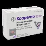 Ксарелто 10 мг № 30 табл п/плён оболоч