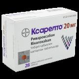 Ксарелто 20 мг № 28 табл п/плён оболоч