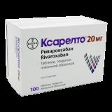 Ксарелто 20 мг № 100 табл п/плён оболоч