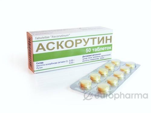 Аскорутин №50, табл.