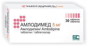 Амлодимед 5 мг, №30, табл.