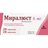 Миралюст 5 мг, №28, табл.