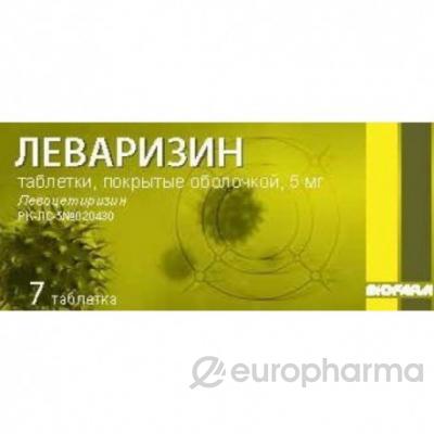 Леваризин 5мг №7 табл.