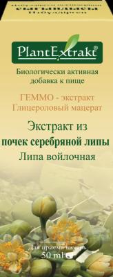 ГЕММО - экстракт из почек серебряной липы 50 мл, фл., Липа войлочная