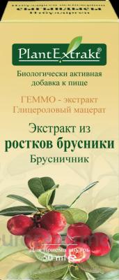 ГЕММО - экстракт из ростков брусники 50 мл, фл., Брусничник