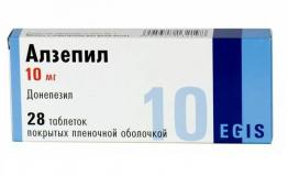 Алзепил 10 мг, №28, табл., покрытые оболочкой