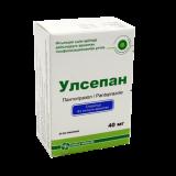 Улсепан 40 мг № 1 порошок для приготовления раствора для инъекций