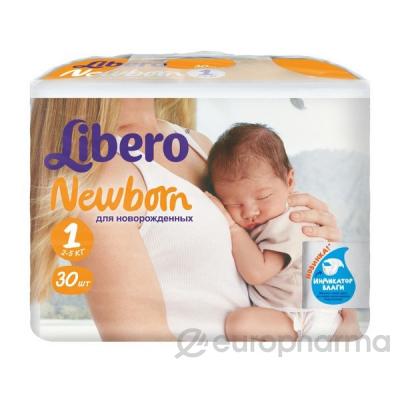 Libero Подгузники Newborn 1 №30 (6352)