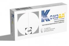 Ксизал 5 мг, №10, табл., покрытые оболочкой