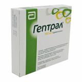 Гептрал раствор д/инъекций 500 мг/5 мл № 5 амп
